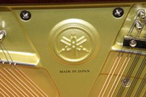 Japanese Made Upright Piano, Yamaha U1 Piano